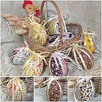 "Пасхальное яйцо ""Прованс"" в разных расцветках, ручная работа, 9-10 см., 65/55 (цена за 1 шт. + 10 гр.)"