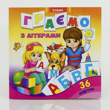 """Книга детская """"Играем с животными"""" 9789662831962 Р (15), (Украина)"""