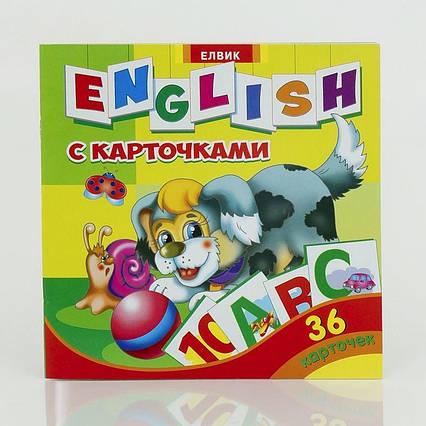 """Книга детская с картинками """"English"""" 9789662832044 Р (15) /17.5/, (Украина)"""