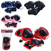 Защита для коленей, локтей, запястий, MS0336-2