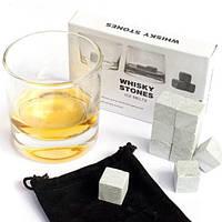 Набор из 9 камней для охлаждения напитков Whiskey Stones с чехлом