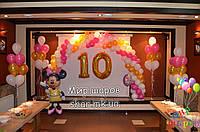 Оформление воздушными шарами на 10 лет