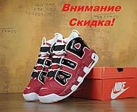 71ea7455a Кроссовки мужские Nike Air More Uptempo красные с черным в стиле Найк Аир  Аптемпо