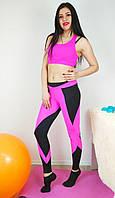 Женский комплект одежды для занятий спортом и фитнесом 42-48р