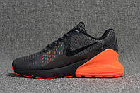 Мужские кроссовки Nike Air Max 270 Flair Gray (реплика)