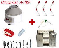 Центрифуга лабораторная для плазмолифтинга и PRF, Набор для A-PRF, фото 1