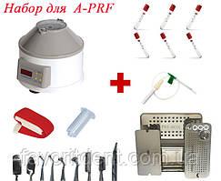 Центрифуга лабораторная для плазмолифтинга и PRF, Набор для A-PRF