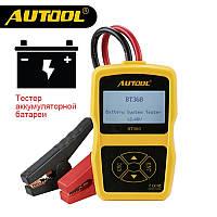 Тестер АКБ Autool BT360 анализатор автомобильных аккумуляторов, фото 1