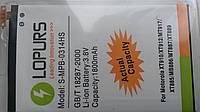 Аккумулятор Motorola XT910,XT912,MT917, XT885, MB886, MT887, XT889 Оригинал Lopurs, фото 1