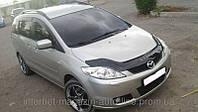 Дефлектор капота (мухобойка) Mazda 5 с 2005-2010 г.в. (Мазда 5) Vip Tuning