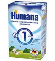 Смесь молочная сухая Humana 1 600 г