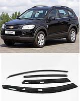 Дефлекторы окон Chevrolet Captiva 2006-2011, 2011+, ветровики Шевроле Каптива