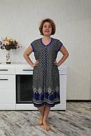 Летний халат женский орнамент, фото 1