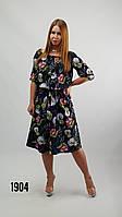 Платье женское рукав три четверти от бренда Adele Leroy.