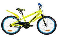 """Детско-подростковый велосипед FORMULA SPORT 20"""" (желтый), фото 1"""