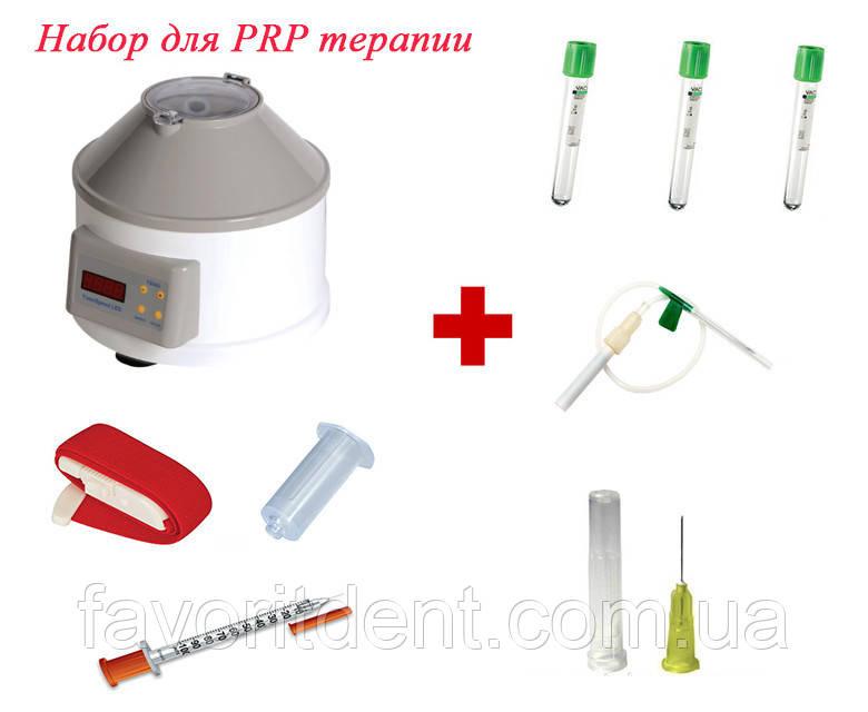 Центрифуга лабораторная для плазмолифтинга и PRF, Набор для плазмолифтинга