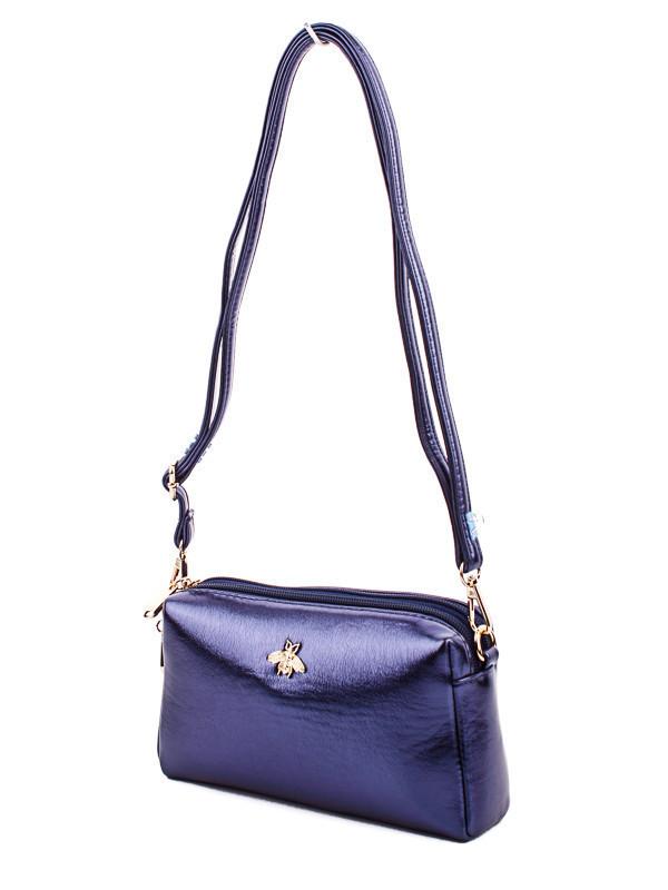 c74b1a737bf3 Лаконичная маленькая сумка на длинном ремешке, цена 630 грн., купить в  Белой Церкви — Prom.ua (ID#918434775)