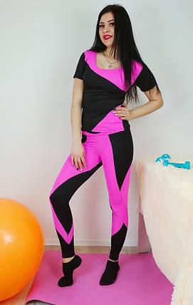 Женский комплект спортивной одежды для фитнеса 42-48р, фото 2