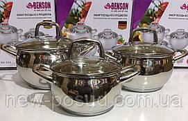 Набор кастрюль из нержавеющей стали 6 предметов Benson BN-234