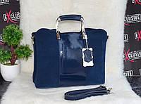 Красивая кожаная сумка с замшевым декором синяя, фото 1