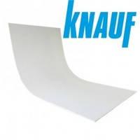 Гипсокартон арочный Knauf 6.5мм*1200*2500