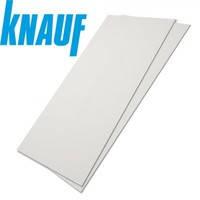 Гипсокартон потолочный KNAUF 2000х1200х9,5 мм