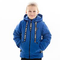 Куртка-жилет для хлопчика «Джоб», фото 1