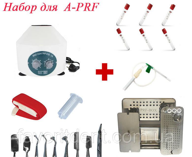 Медицинская центрифуга  для плазмолифтинга и PRF, Набор для A-PRF
