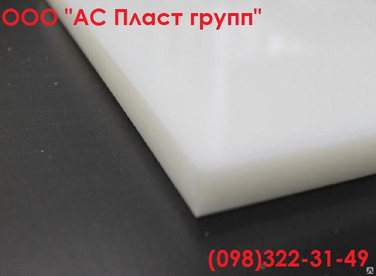Полиэтилен РЕ-500 и РЕ-1000, лист, толщина 20.0 мм, размер 1000х2000 мм.