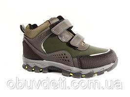 Ботинки деми Promax для мальчиков 34 р-р - 22.3см