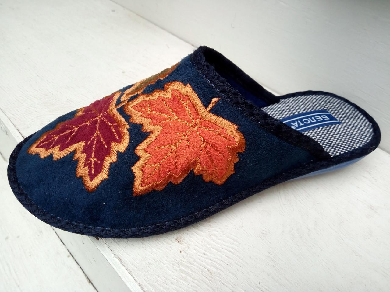 Тапочки женские Клиновый листБелста с 36-40