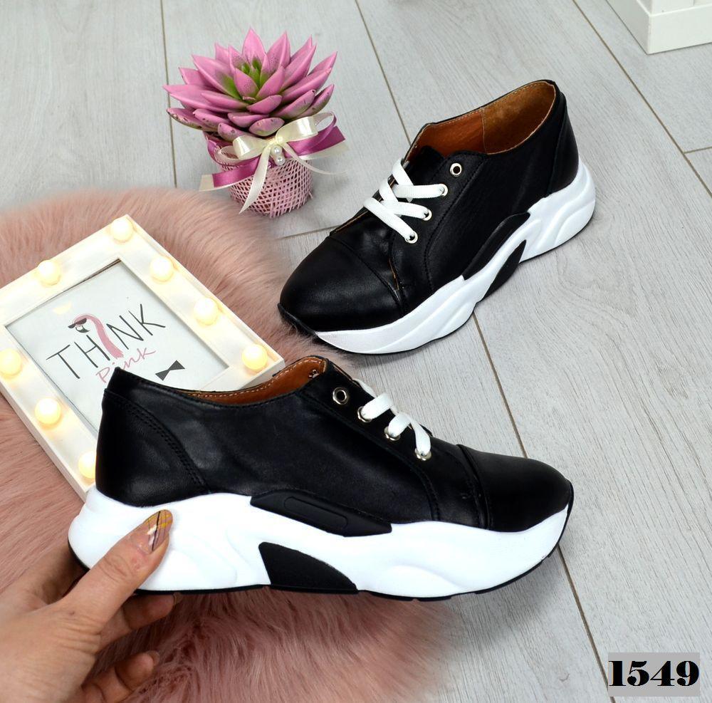 a77f6d88 Женские кожаные кроссовки . Украина - Интернет-магазин