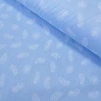 Тик с белыми перышками на голубом фоне, ширина 220 см