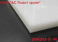 Полиэтилен РЕ-500 и РЕ-1000, лист, толщина 25.0 мм, размер 1000х2000 мм.