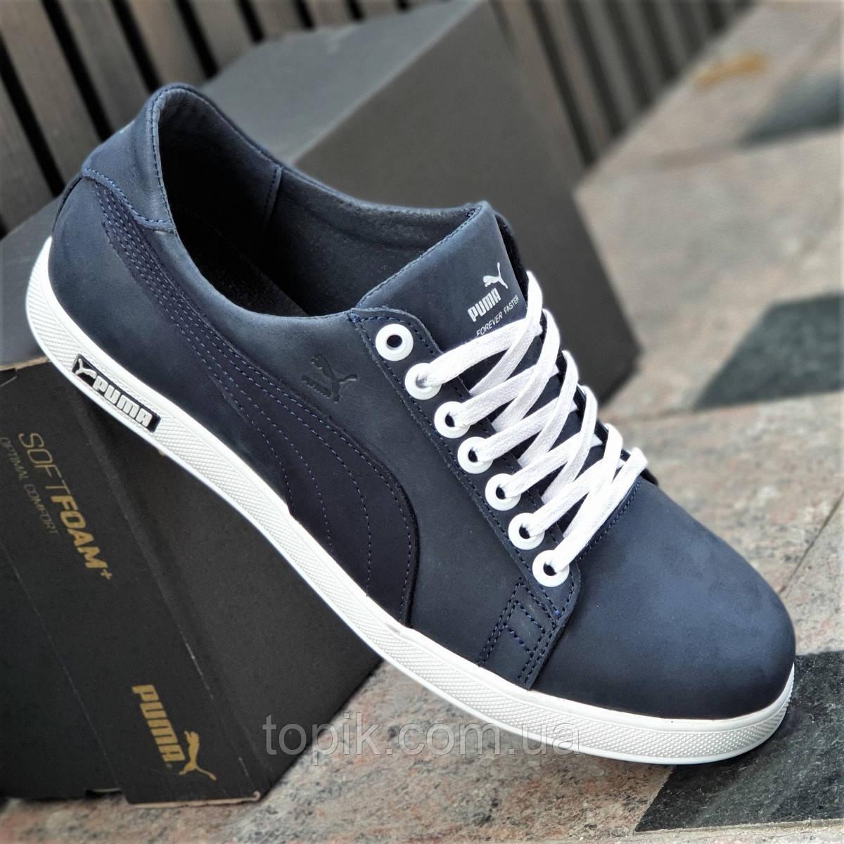 e25888a6 Стильные мужские кеды, кроссовки, мокасины темно синие кожаные, белая  подошва, крутые практичные