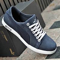 Стильные мужские кеды, кроссовки, мокасины темно синие кожаные, белая подошва, крутые практичные (Код: 1378), фото 1