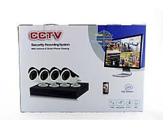 Регистратор + Камеры DVR CAD D001 KIT 2mp\4ch в уп. 4шт
