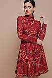 Ремешки-бабочки платье Эльнара д/р, фото 2