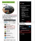 OBD2 ELM327 v2.1 Bluetooth mini Диагностический сканер-адаптер, фото 7