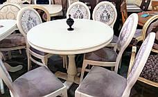 Круглый раскладной стол Турин olb, цвет на выбор, фото 3