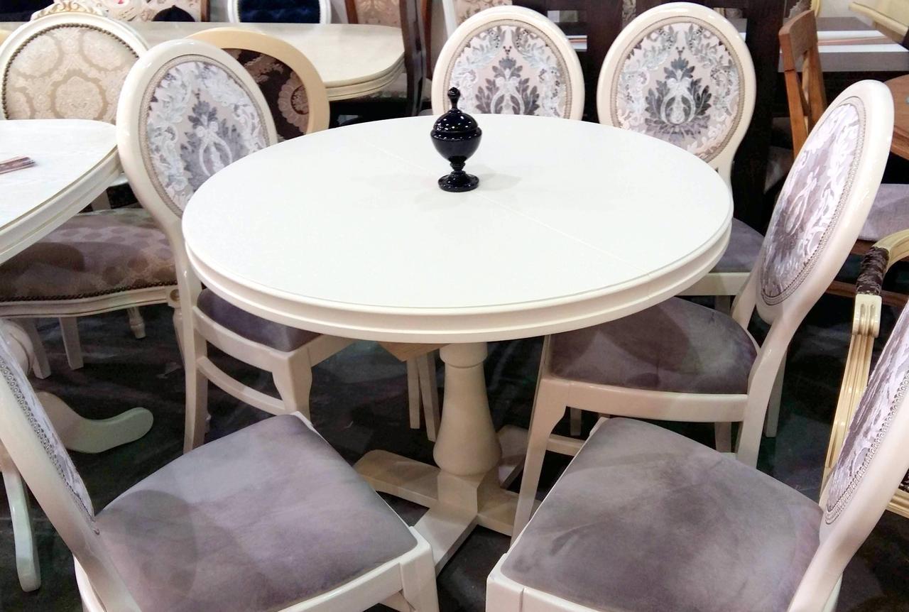 Круглый раскладной стол Турин olb, цвет на выбор