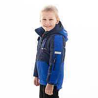 Куртка демисезонная для мальчика «Назир», фото 1