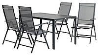 Садовый комплект мебели (стол + 4 стула), фото 1