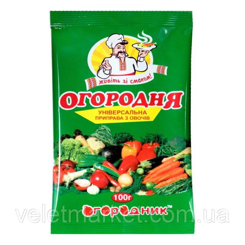 """Универсальная приправа из овощей """"Огородняя"""" 100г"""