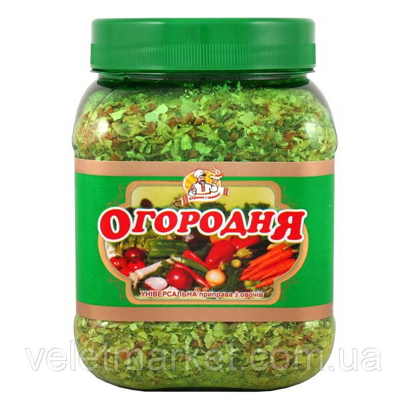 """Универсальная приправа из овощей """"Огородняя"""" 400г"""