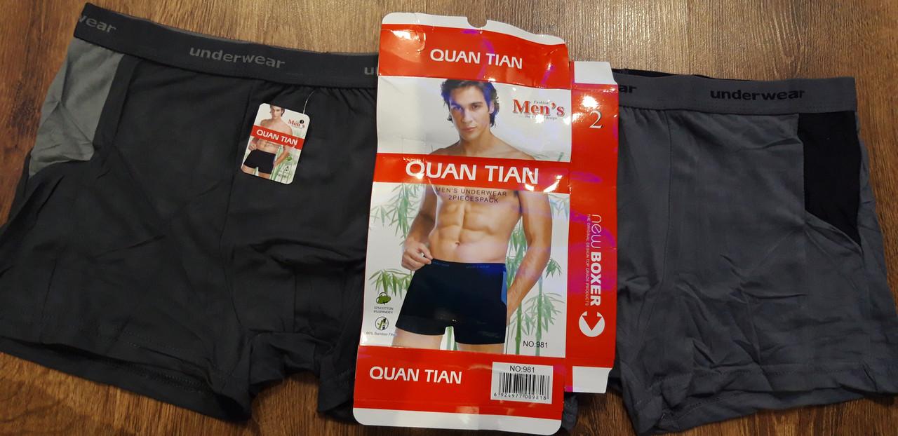 """Трусы мужские,боксеры""""Quan Tian"""" (XL-4XL) art-981"""