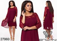 Красива сукня з креп-дайвінгу та гипюру, доповнена шифоновою накидкою, фото 1