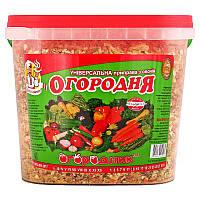 """Универсальная приправа из овощей """"Огородняя"""" 1кг ведро"""