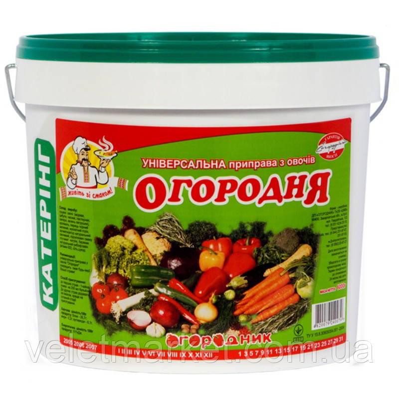 """Универсальная приправа из овощей """"Огородняя"""" 6кг"""