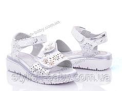 Детская летняя обувь оптом. Детские босоножки бренда W.niko для девочек (рр. с 27 по 32)